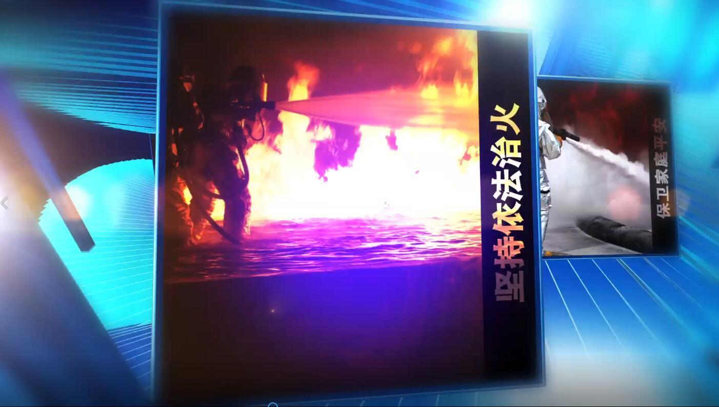 蓝色通道消防安全知识宣传图文展示AE模板