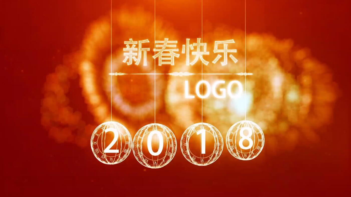 震撼新年元旦春节喜庆创意开场视频AE模板