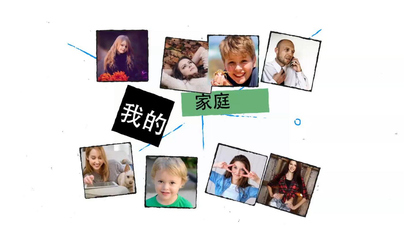 欢乐涂鸦风格趣味家庭图文照片相册AE模板