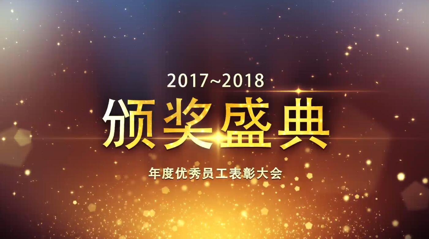 震撼大气金色粒子公司年度会议AE模板
