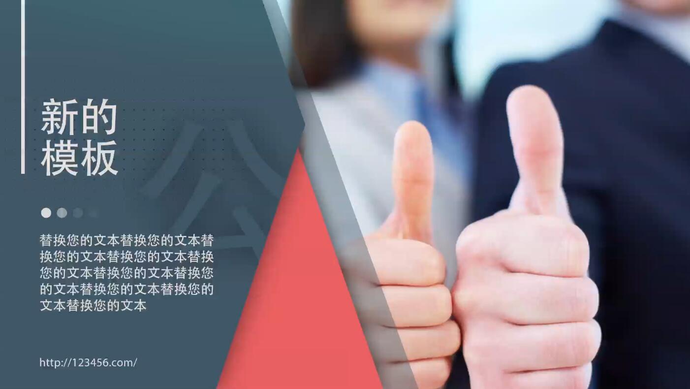简洁风格公司宣传片图文展示AE模板