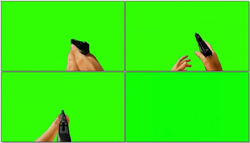 绿屏抠像第一视角各种开枪射击