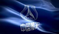 中国航天徽标旗帜动画