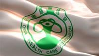 中国保健协会徽标旗帜动画
