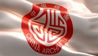 中国档案徽标旗帜动画