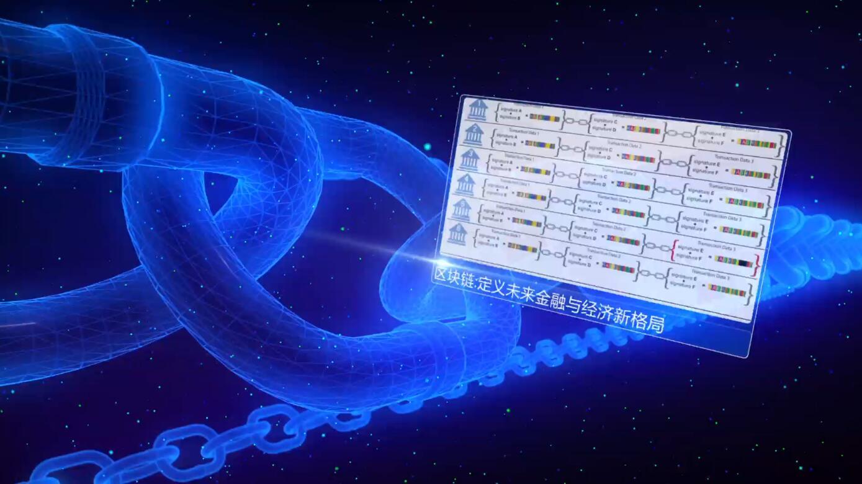 震撼科技企业区块链互联网宣传AE模板