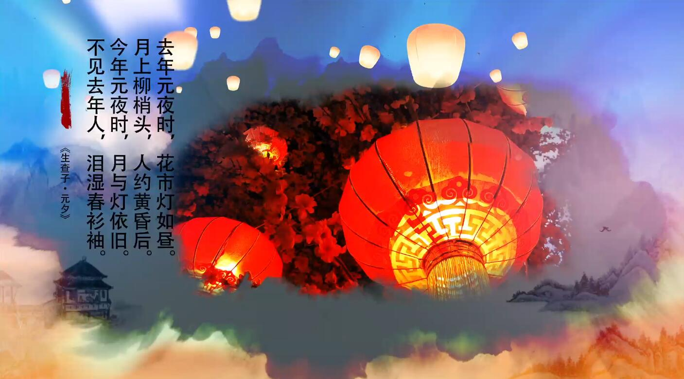 大气中国风元宵节水墨风山水画AE模板