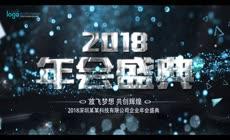 大气震撼企业年会盛典ae视频模板