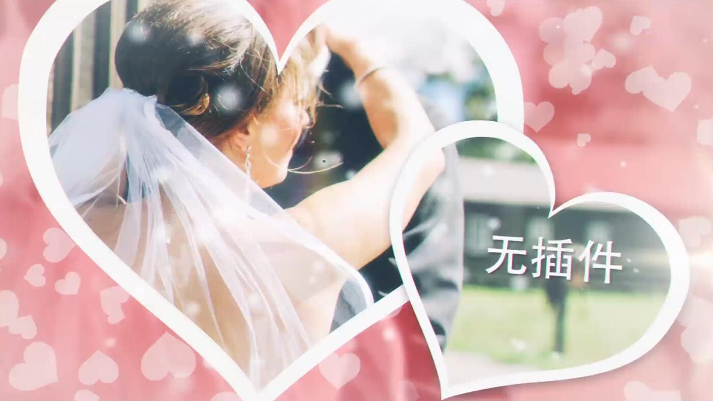 情人节婚礼宣传相册AE模板