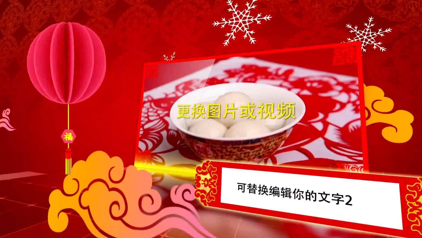 大气狗年元宵节晚会开场遮罩视频包装AE模板