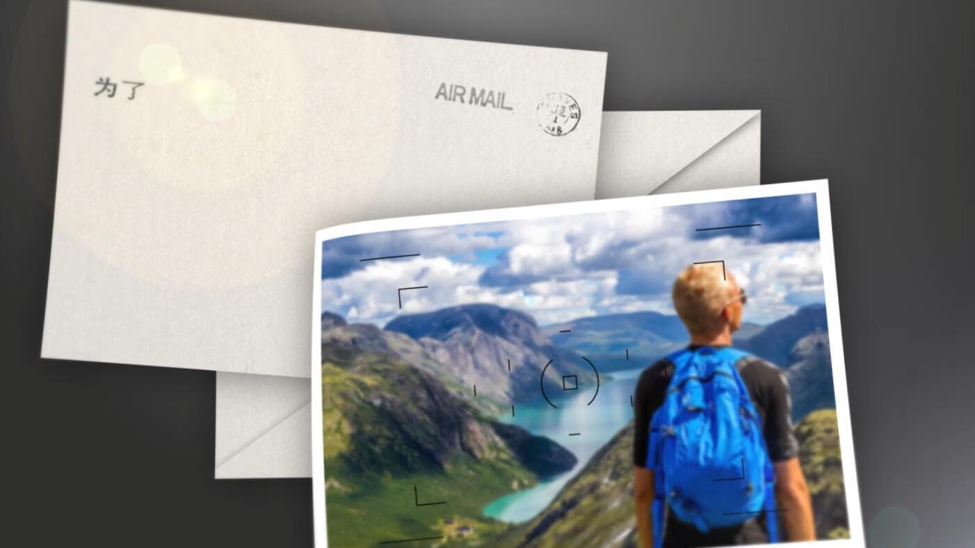 寄2018的信明信片效果图文展示AE模板