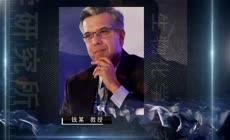 蓝色科技质感企业人物介绍图文展示AE模板