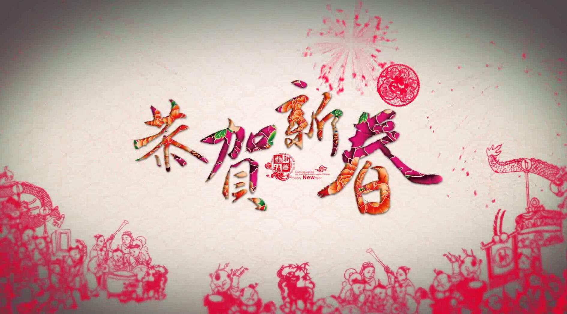 12生肖剪纸新年祝福AE模板