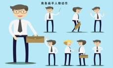 商务办公医疗教育元素MG动画演示AE模板(CC2017)
