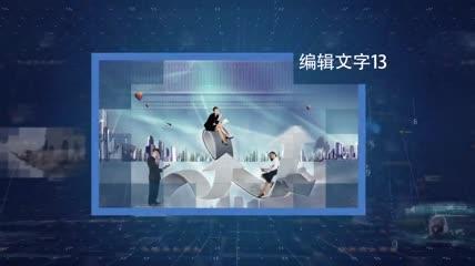 科技互联高端企业宣传片AE模板