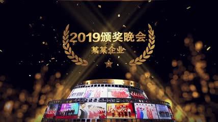 2019颁奖晚会开场片头AE模板