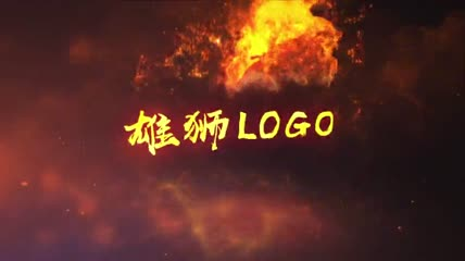 雄狮火焰燃烧logo片头AE模板