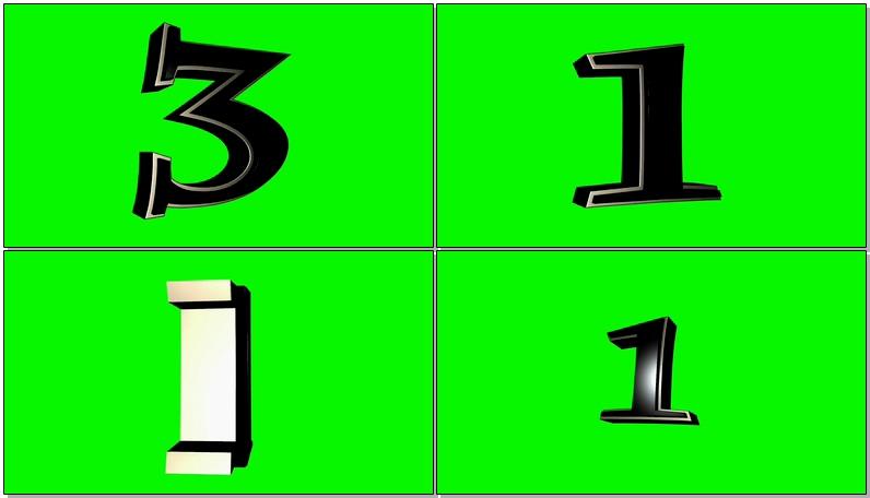 绿屏抠像旋转的3D数字