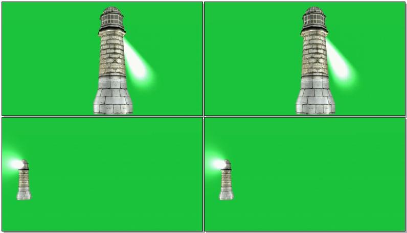 绿屏抠像探照灯塔