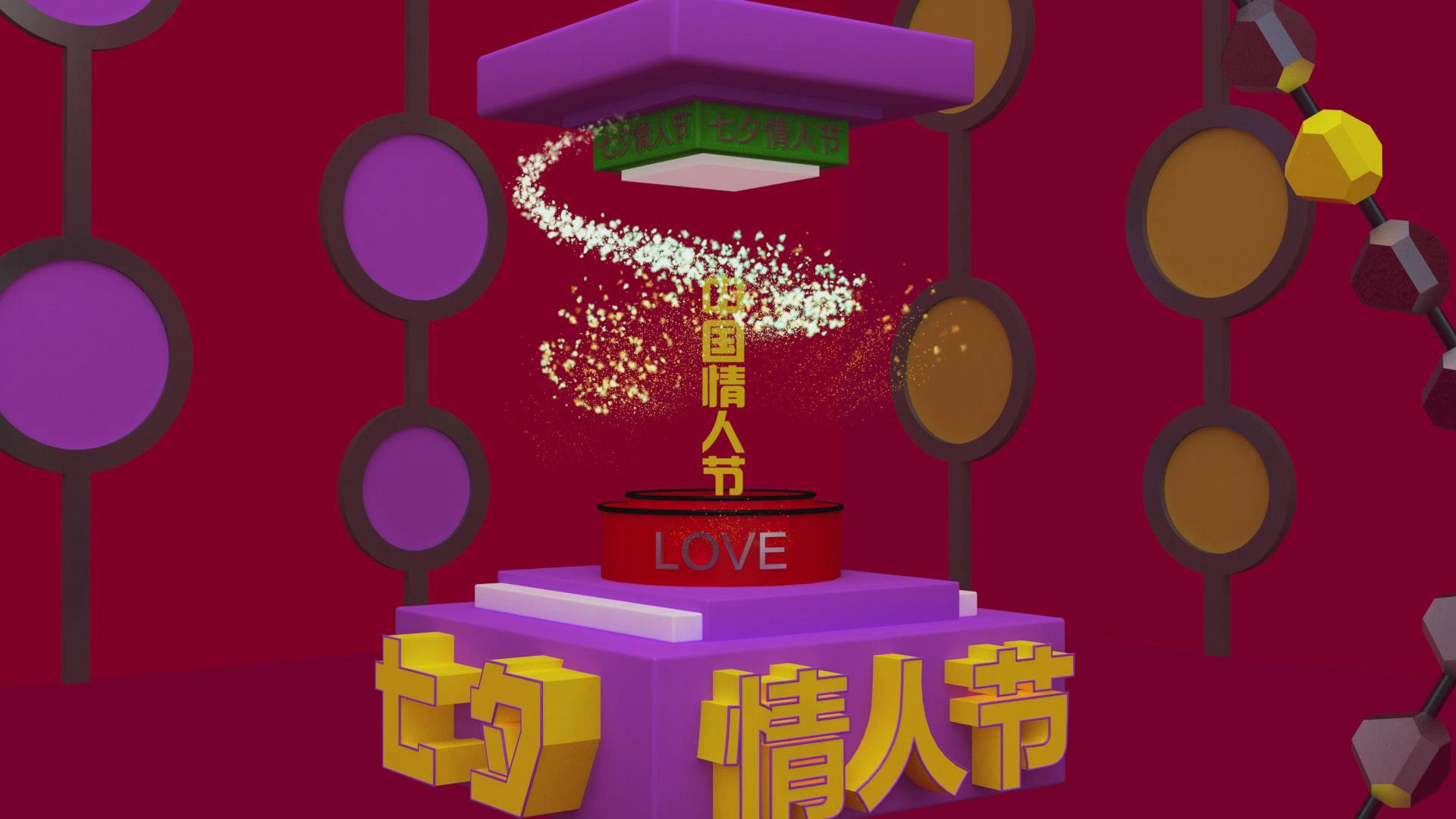 传统七夕情人节片头视频