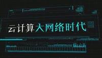 时尚科技感企业宣传字幕条AE模板(CC2017)