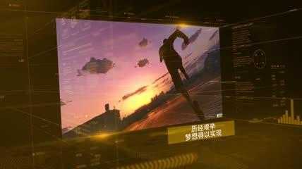 2019大气企业年会PR模板