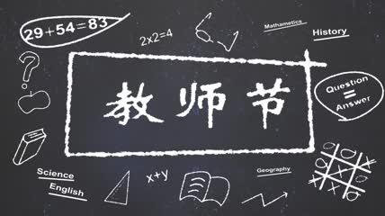 教师节校园风格宣传相册AE模板