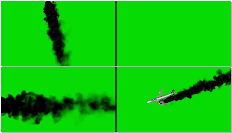 绿屏抠像坠毁的客机