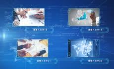 简洁科技感企业2018工作总结AE模板(CC2017)