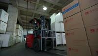 高清实拍印刷厂车间工作设备