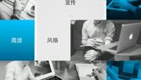 时尚动感商务图文展示AE模板\(CC2017\)