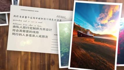 时尚风景旅游宣传AE模版