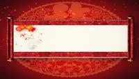 春节贺年画卷