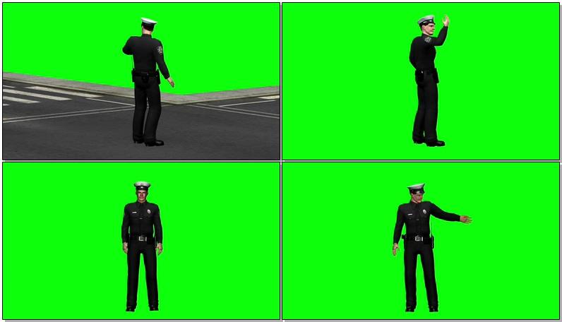 绿屏抠像指挥交通的警察