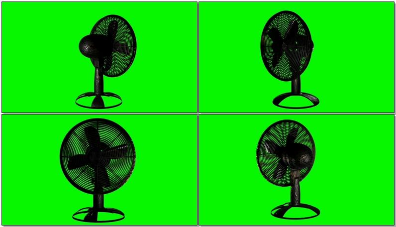 绿屏抠像老式电风扇