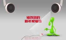 AE模版-创意卡通人物音乐搞怪企业新年祝福片头LOGO