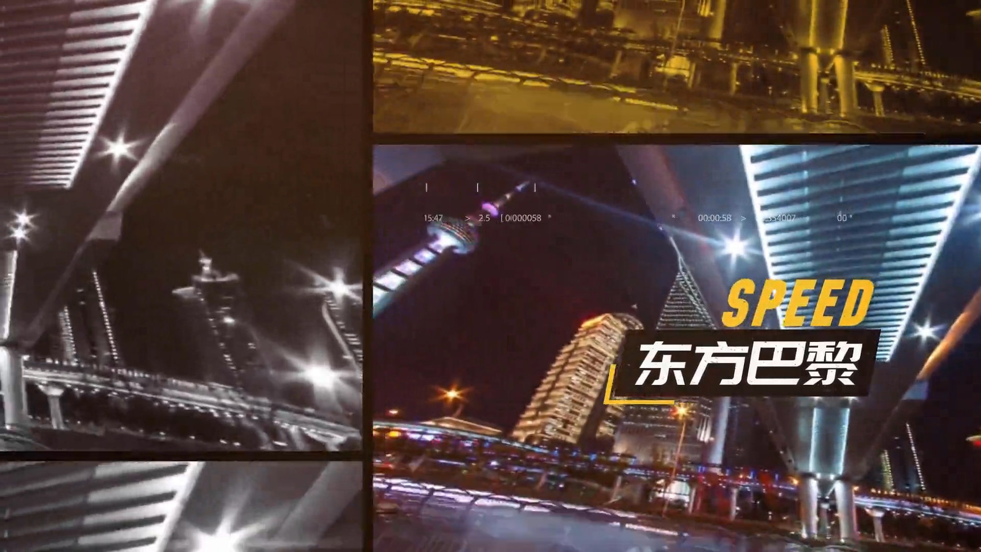 AE模版-城市宣传微电影片头摄影镜头切换