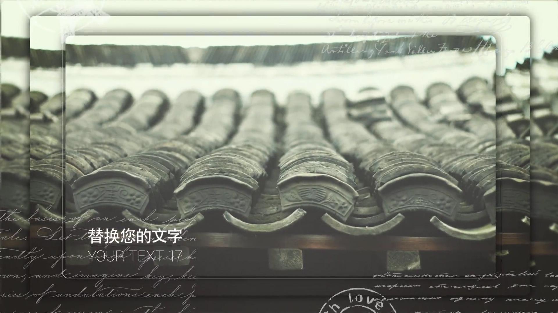 AE模版-唯美明信片邮戳邮票取景框图片视频