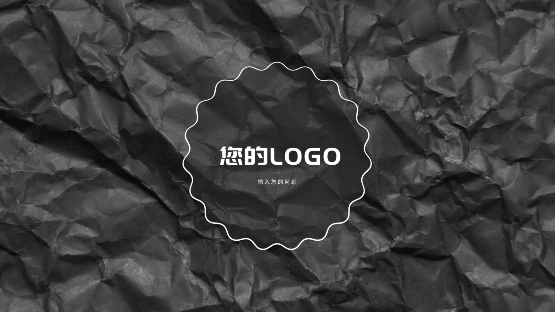AE模版-创意折纸折痕文字标题LOGO