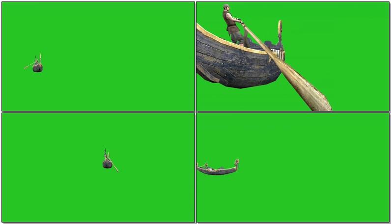 绿屏抠像划行的小船