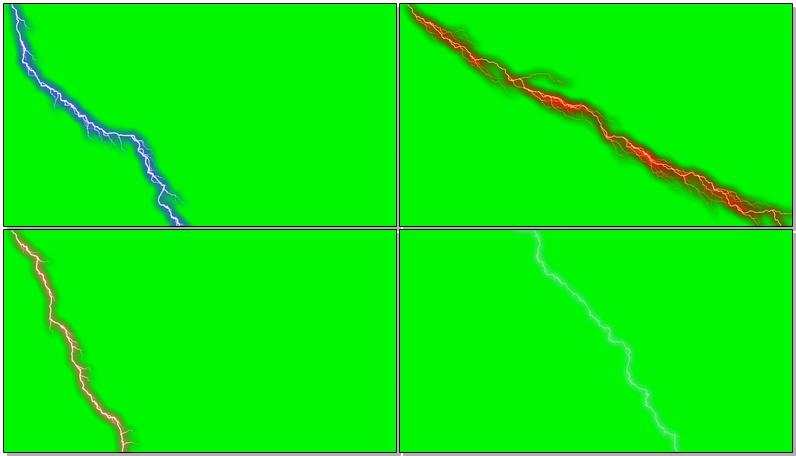 绿屏抠像多种颜色闪电