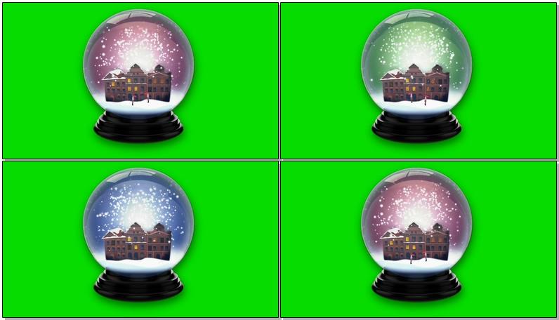 绿屏抠像雪花玻璃球