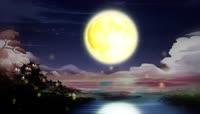 仙境月夜背景视频\(纯月版\)