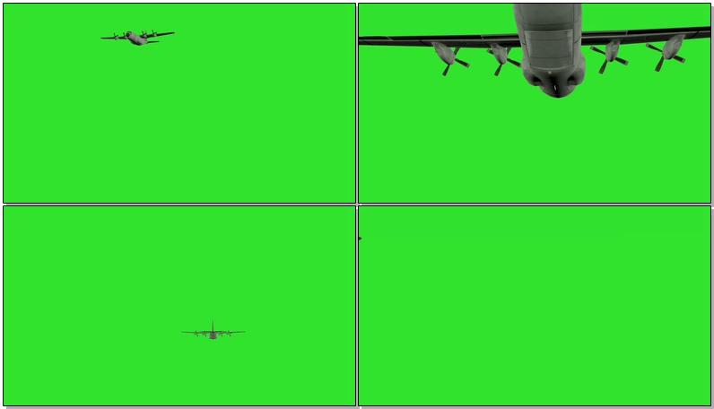 绿屏抠像大型运输飞机