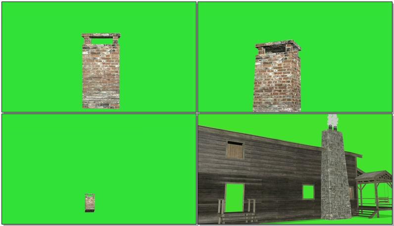 绿屏抠像木屋烟囱