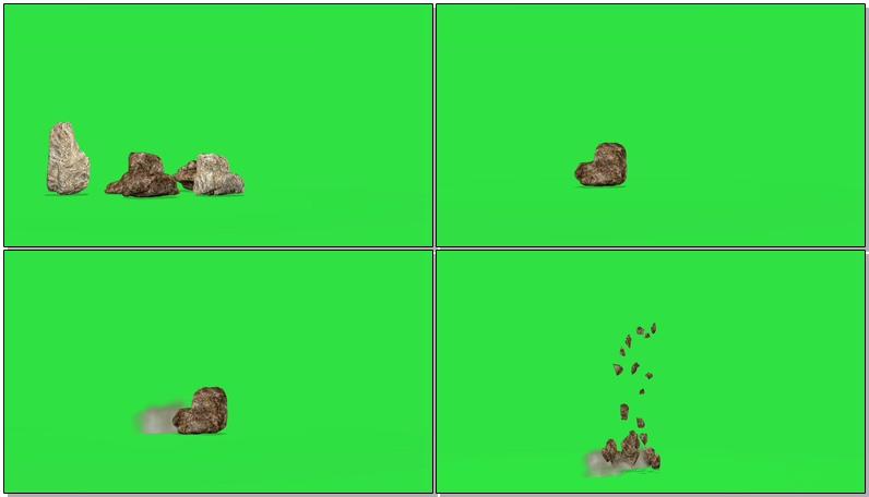 绿屏抠像奇形怪状的石头