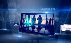 科技感商务图文AE模板