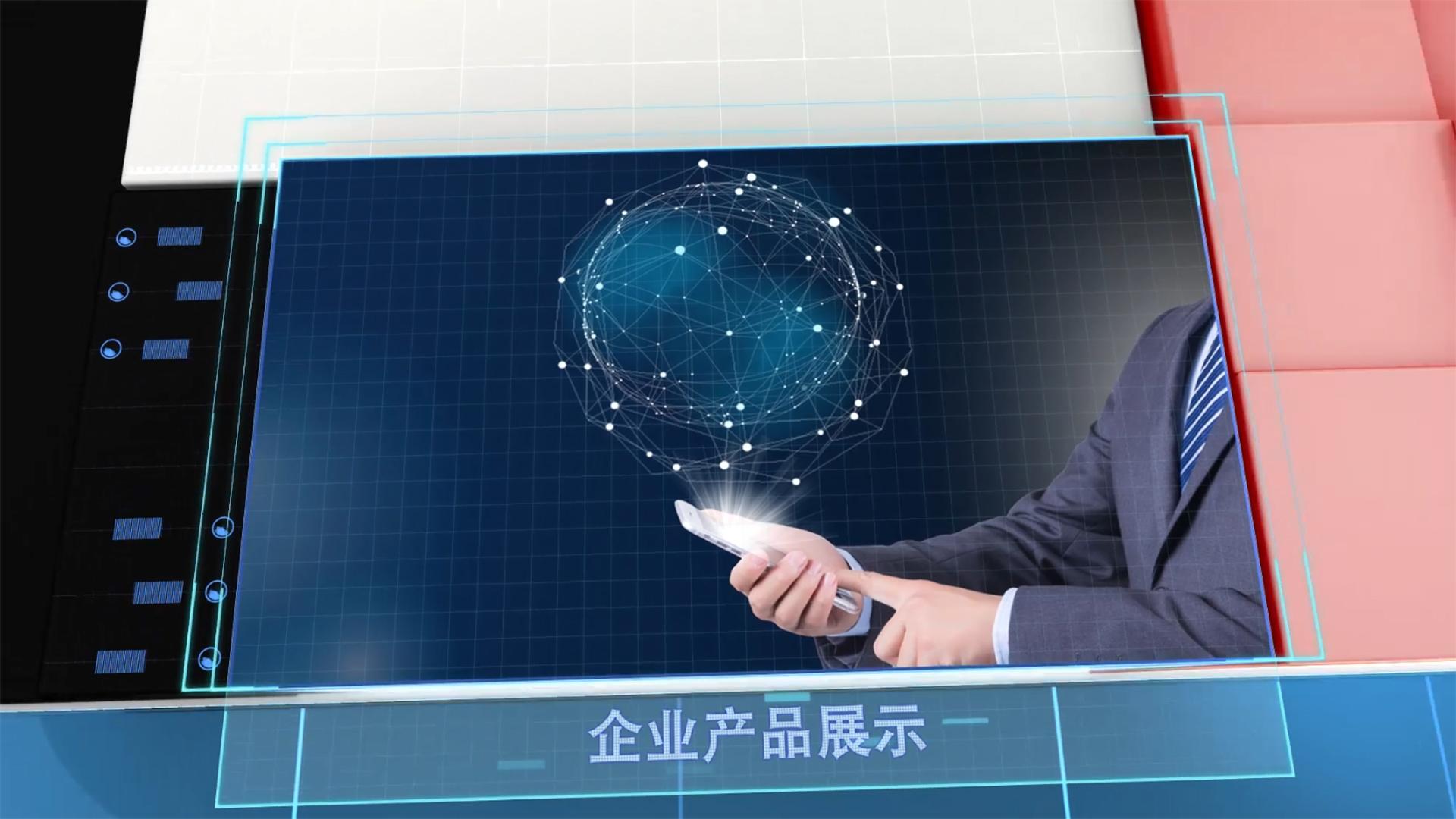 方块风格企业文化展示AE模板