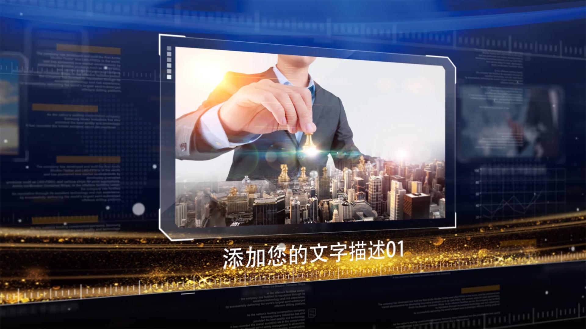 企业公司发展历史回顾宣传片AE模板