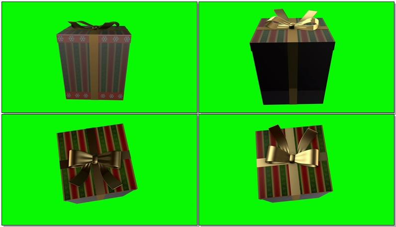 \[4K\]绿屏抠像彩色礼物盒